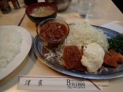 大井町 ブルドック 日替わりランチ(サーモンフライ+ビーフハヤシ)(2016/6/10)