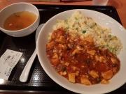 品川SS 陳麻家 イオン品川シーサイド店 陳麻チャーハン(並)(2016/6/21)