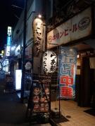 新宿三丁目 らあ麺 やったる 新宿店 店構え(2016/6/21)