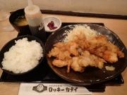青物横丁 ロッキーカナイ 青物横丁店 とり天食べ放題定食(2016/6/23)