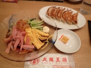 大井町 大阪王将 大井町店 冷し中華+焼餃子セット(2016/8/8)