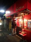 大井町 ザ・ラーメンスモールアックス 店構え(2016/9/21)