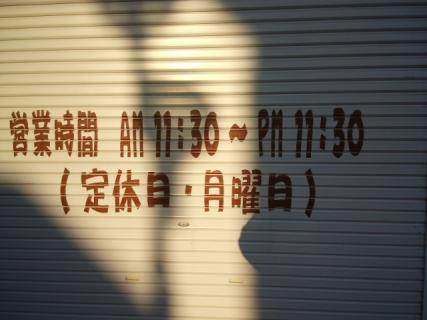 PAP_0694.jpg