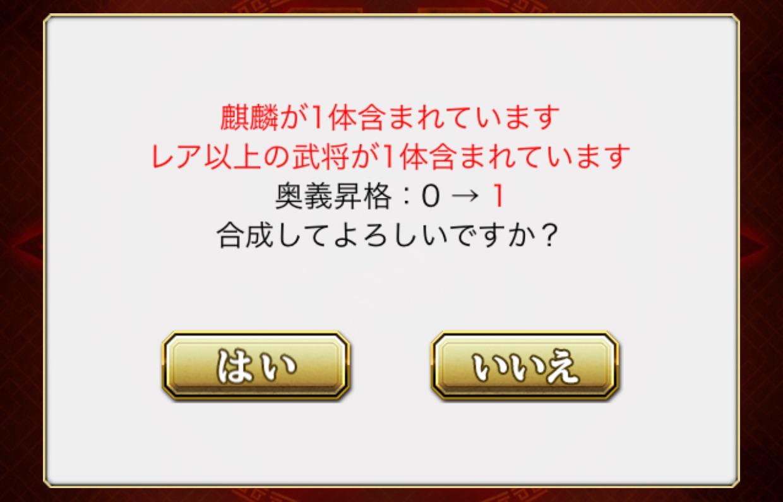 2016091900185759c.jpg