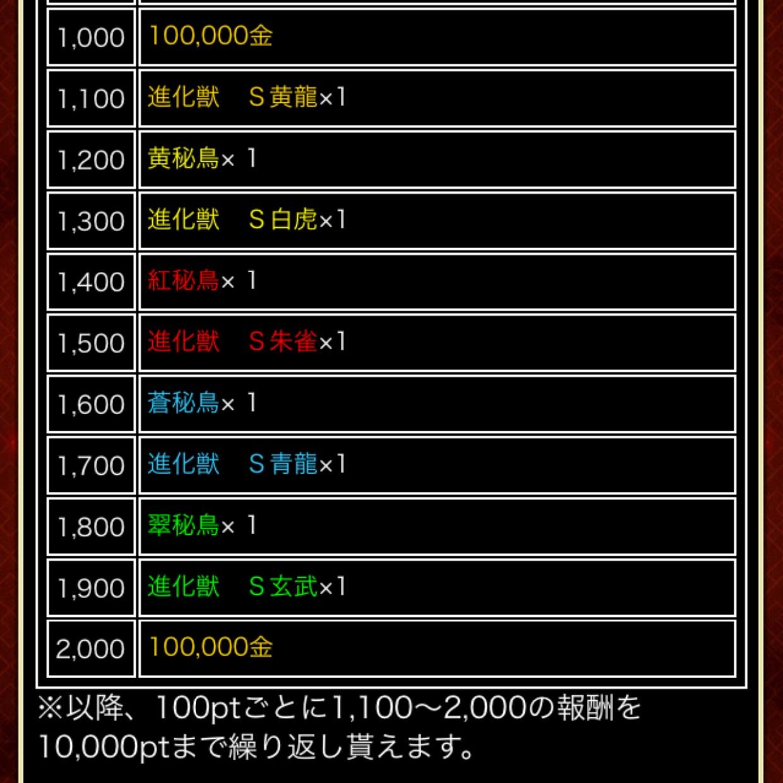 20160919213142ecf.jpg