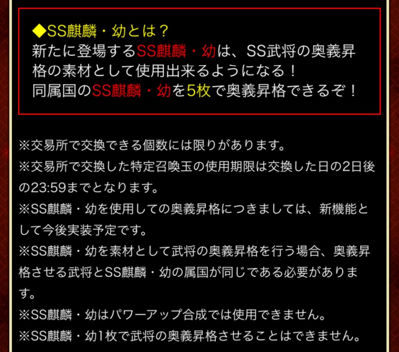201610242213474a7.jpg
