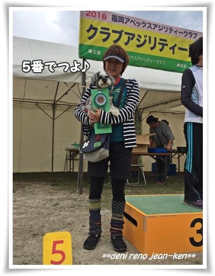 20160416_1k.jpg