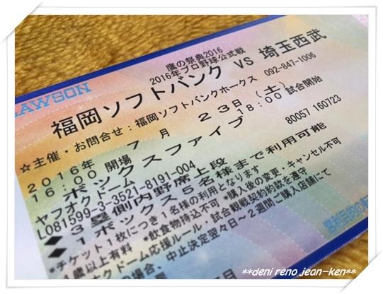 20160723_1c.jpg