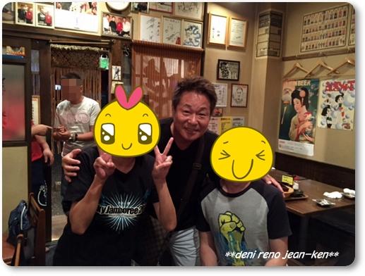 20160809_a.jpg