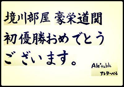 photocat 書 ルキ先生_R