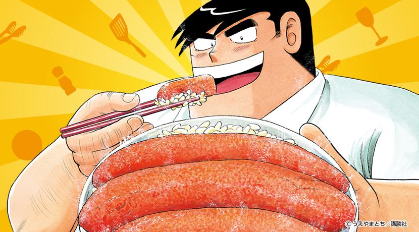 1508_cookingpapa_001.jpg