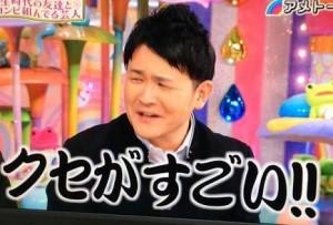 20160601_kiritani_21-300x203.jpg