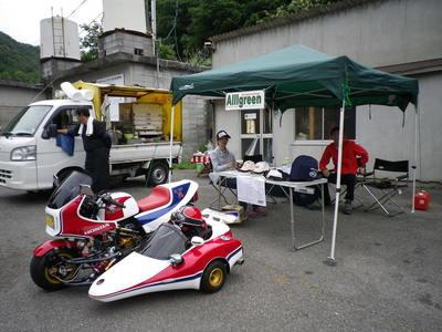 2016年 中山フェスティバル