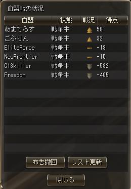 Shot00146.jpg