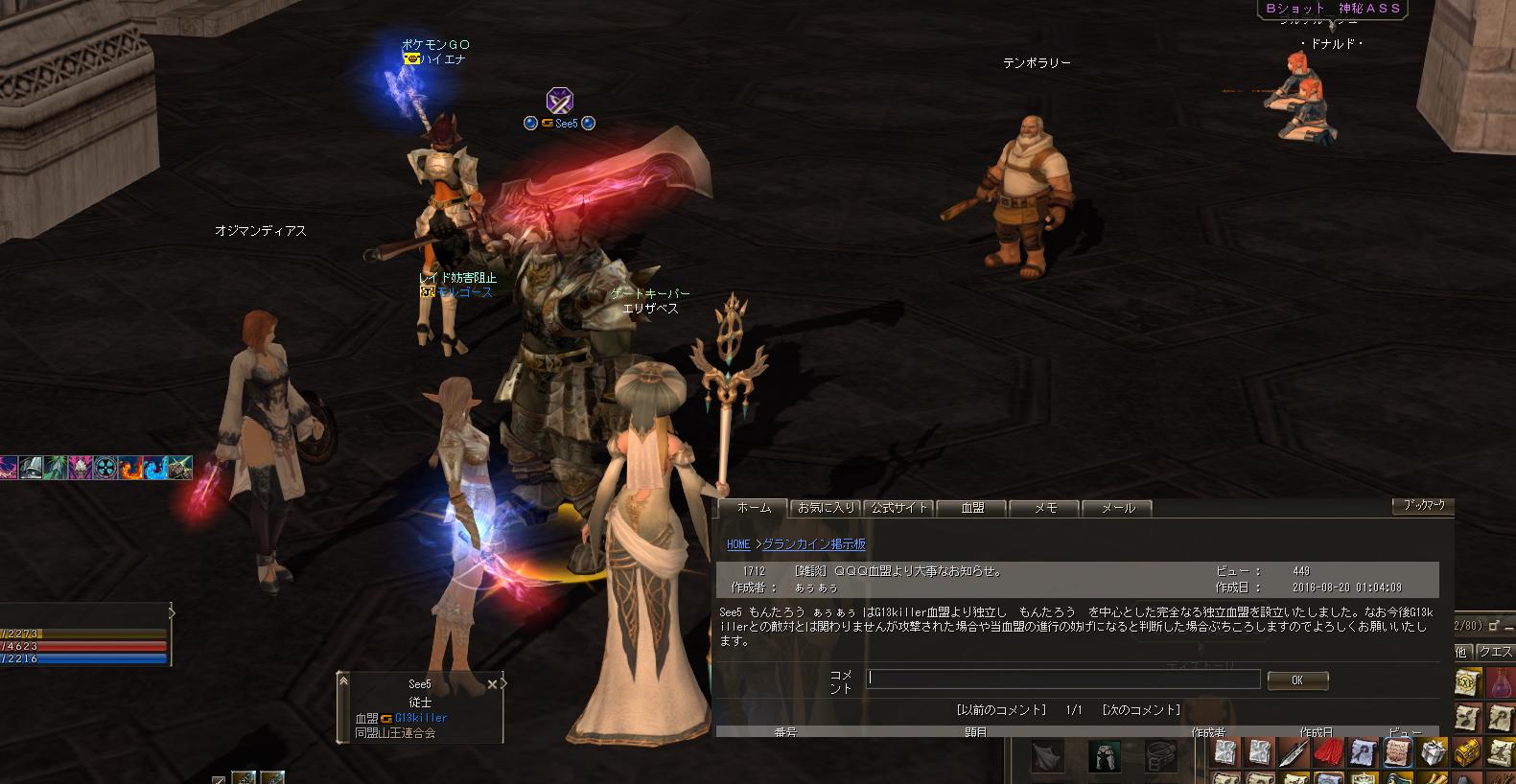 Shot00209.jpg