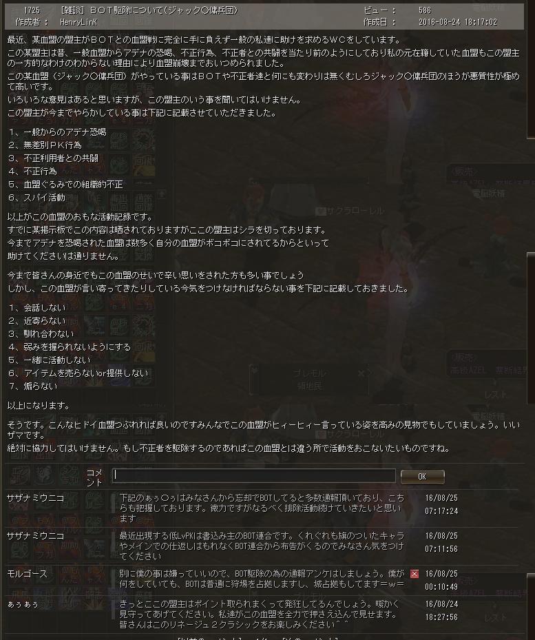 Shot00229.jpg