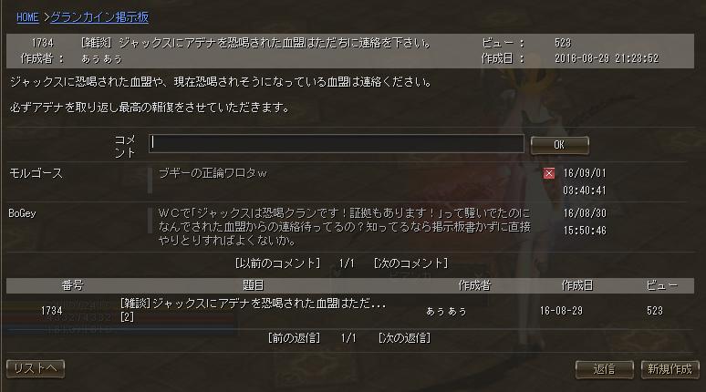 Shot00283.jpg