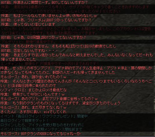 Shot00341.jpg