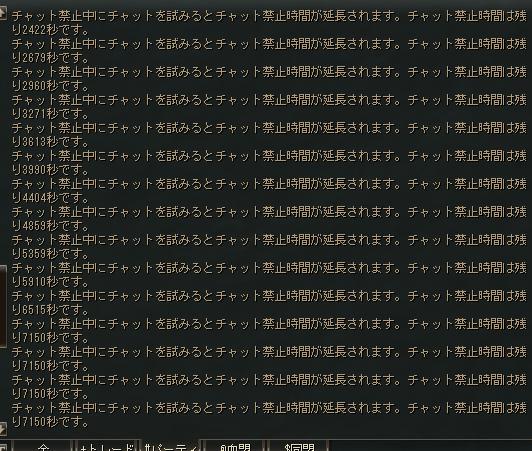 Shot00356.jpg