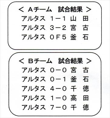 nanboku_R.jpg