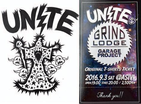 unite2Tチケ