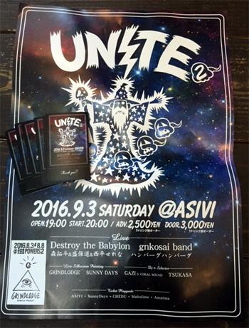 unite2.jpg