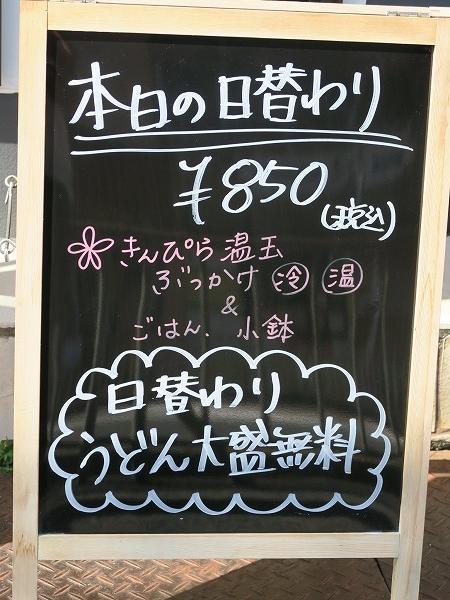 1601007-IMG_6504.jpg