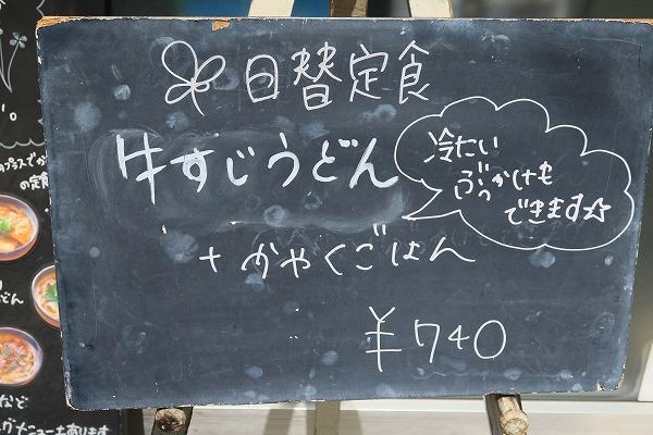 160812-IMG_4868.jpg