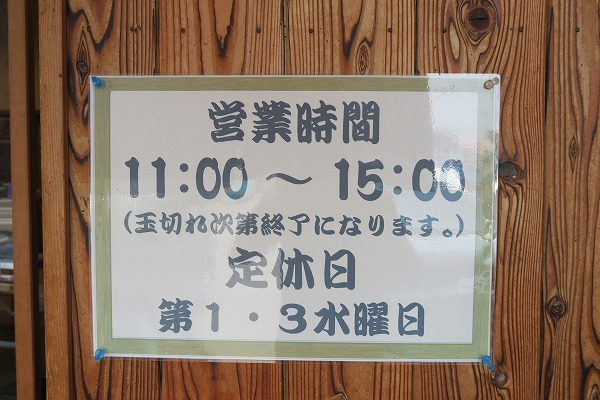 160816-IMG_5273.jpg