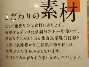 160827-IMG_5546.jpg