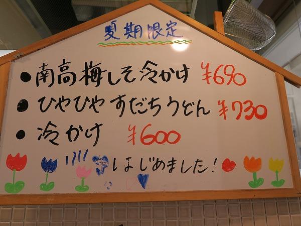 160910-IMG_5762.jpg