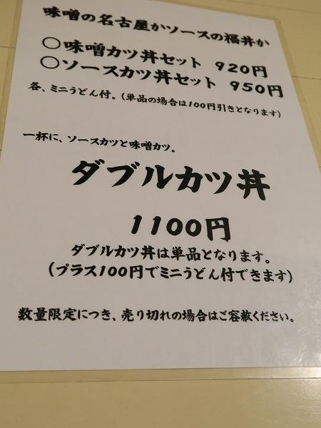 160918-IMG_5912.jpg