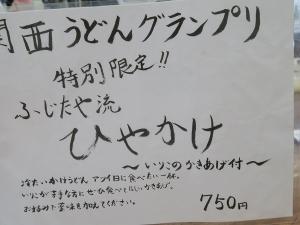160920-IMG_5991.jpg