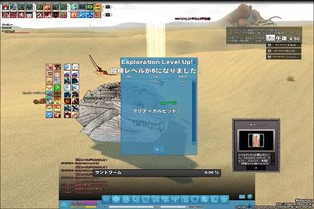 mabinogi_2016_06_18_003.jpg