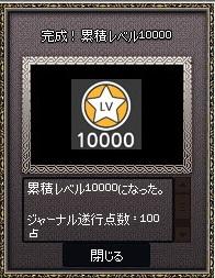 mabinogi_2016_08_13_006.jpg