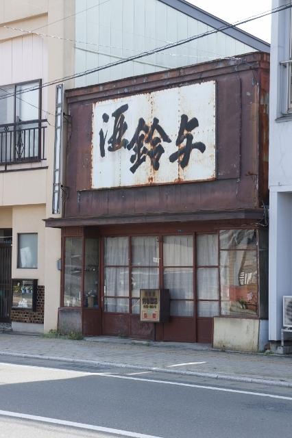 2016花巻 ⑦