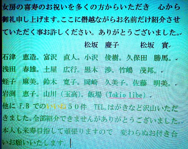 RIMG6012_R.jpg