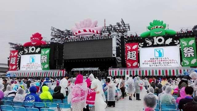 001-20160827ikimon-3.jpg