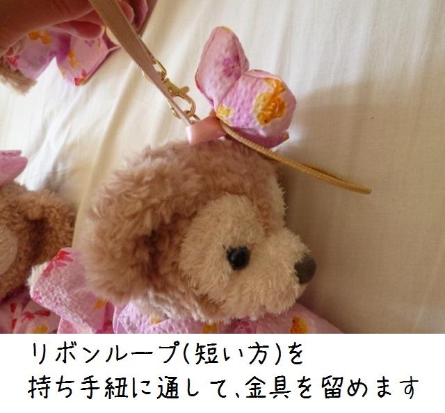 002-P1380221.jpg