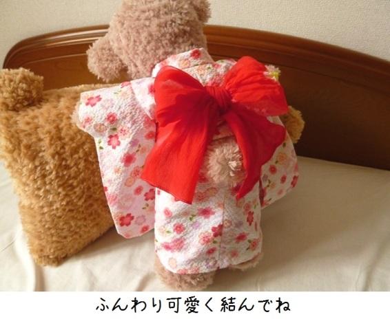 002P1380680.jpg