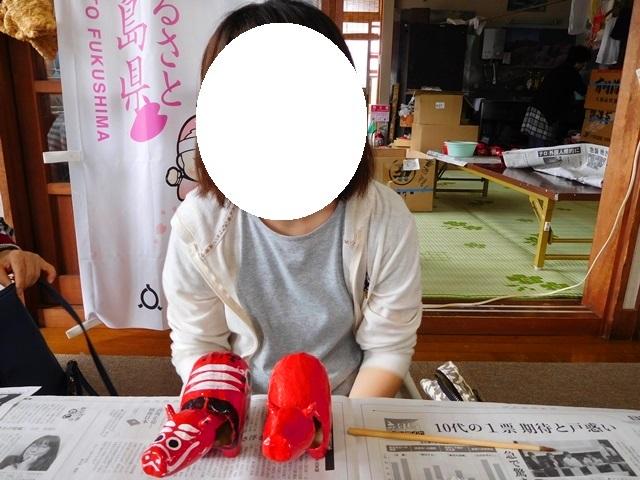 003-DSCN3204.jpg