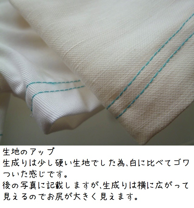102-P1360926.jpg