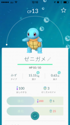 20160722_pokemon_go.png