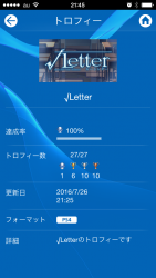 20160726_r_letter.png