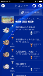20160914_atelier_sophie.png