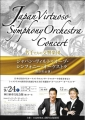 20160924 ジャパン・ヴィルトゥオーゾ・シンフォーニー・オーケストラ