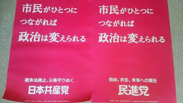 20160504soushisouai.jpg