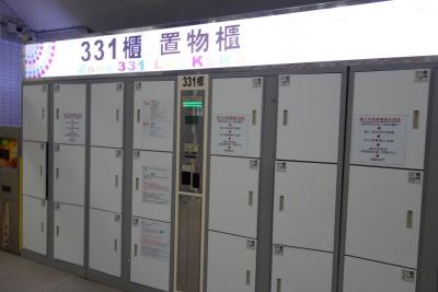 DSC07496.jpg