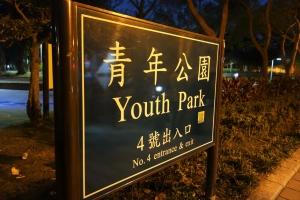 park-12.jpg