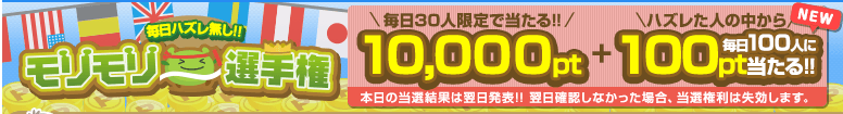 20160727_gd_選手権100pt2